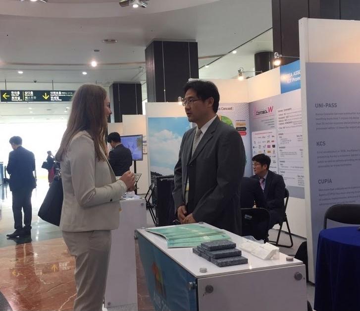 2nd Annual AIIB Conference, Jeju, Korea